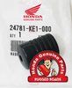 OEM Honda Gear Lever Rubber - RD03/04/97/07A (1988-03)