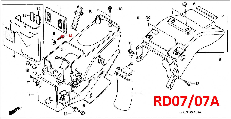 oem honda disc guard    battery cover flange bolt 6mm - rd03  04  07  07a  1988 - 03