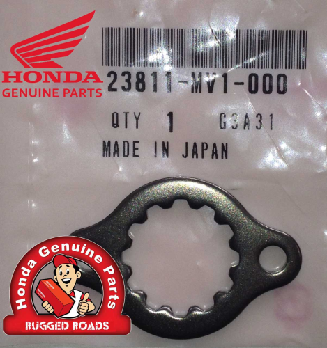 OEM Honda Front Sprocket Retainer Plate - XRV750 RD04/RD07/RD07A (1990-03)